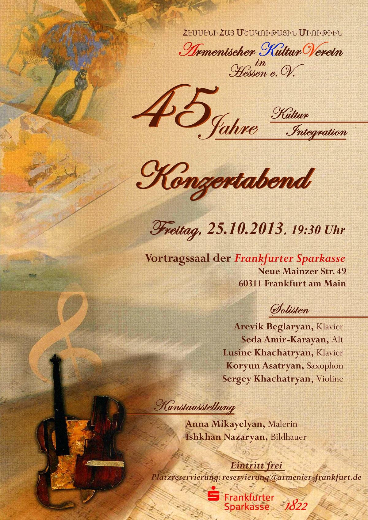 AKV 45 Jahre Einladung