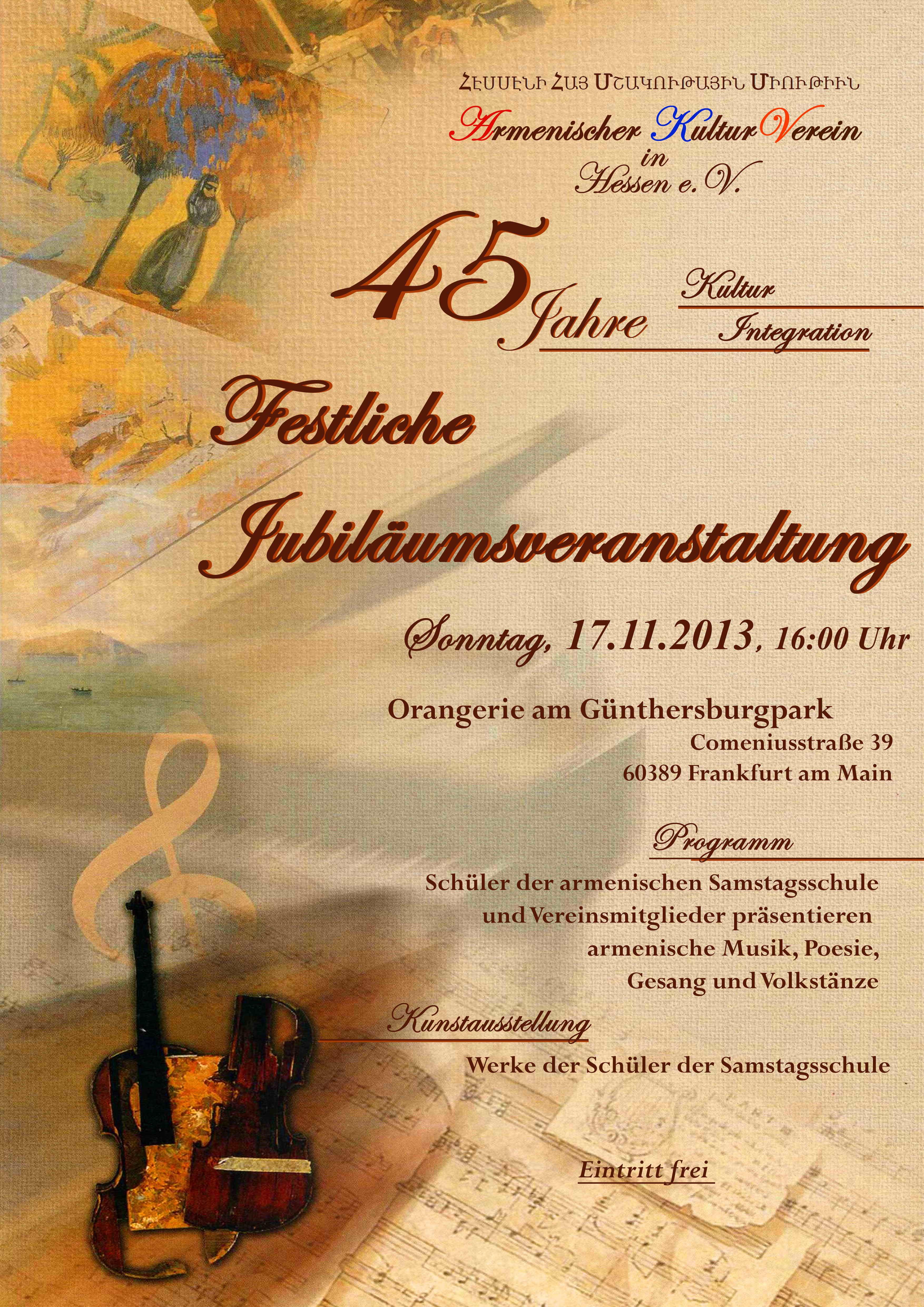 45 Jahre AKV - Festliches Jubiläumsveranstaltung Plakat Din A3